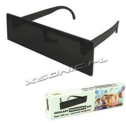 Okulary prostokątne Incognito VIP-owski gadżet na każdą imprezę czarne