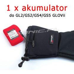 Oryginalny akumulator do ogrzewanych rękawic GLOVii GL2/GS2/GS4/GS5 zapasowy