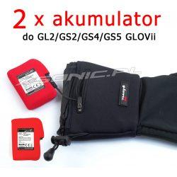 Oryginalne akumulatory do ogrzewanych rękawic GLOVii GL2 GS2 GS4 GS5 komplet 2 sztuk