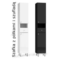 Szafka łazienkowa słupek do łazienki 40cm wysoki połysk szafki półki szuflada
