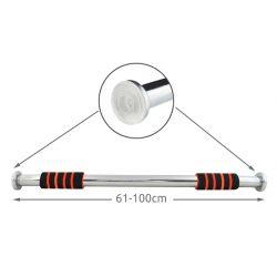 Wzmocniony drążek rozporowy treningowy metalowy do huśtawek i ćwiczeń 61 - 100 cm