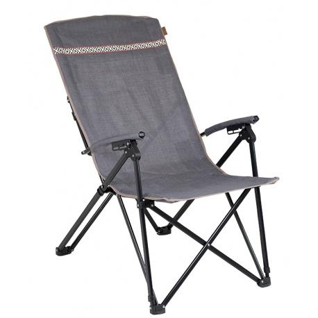 Krzesło turystyczne kempingowe składane leżak fotel Dalston BO-CAMP